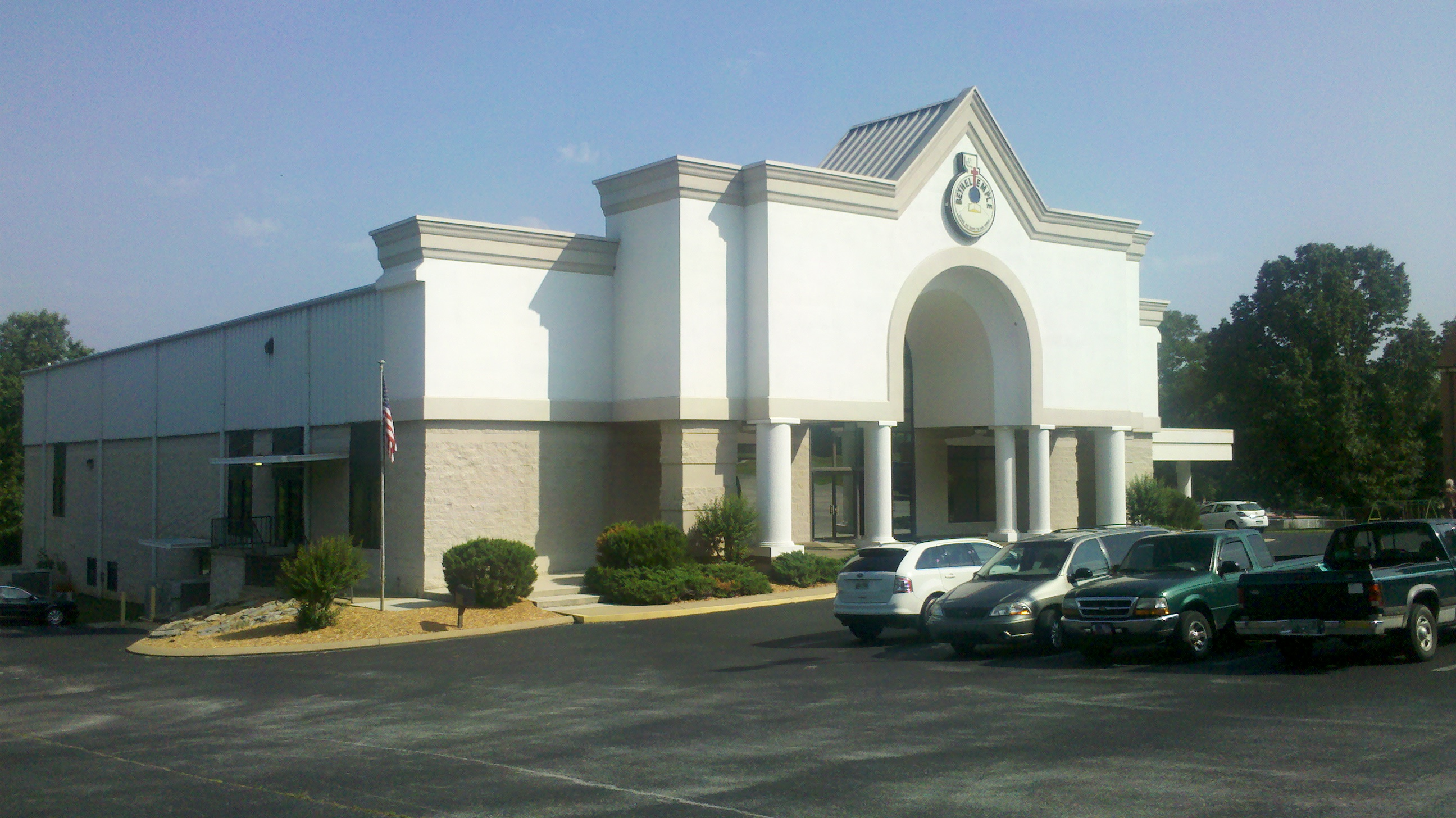 Churchsurfer bethel temple which end of the pentecostal spectrum